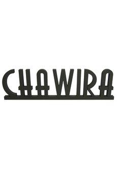 Twórczywo - Chawira - napis na ścianę