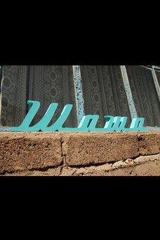 Twórczywo - Wawa retro - napis 3D na ścianę