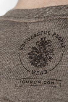 Chrum.Com - Ważna Szycha Pan