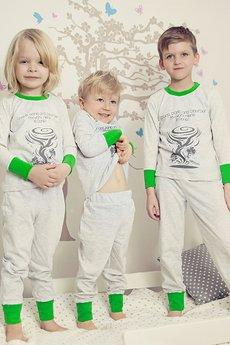 lulu for kids - Pan Tornado