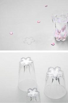 Sakurasaku glass 1