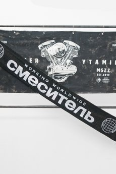 MSZZ - WORKING WORLDWIDE FC SCARF