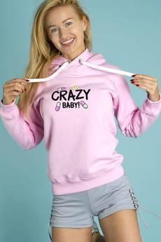 ŁAP NAS - Bluza Crazy Baby róż!