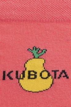 Kubota - Skarpety Kubota Casual Grucha