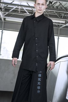 PIKIEL - ASYMMETRY koszula