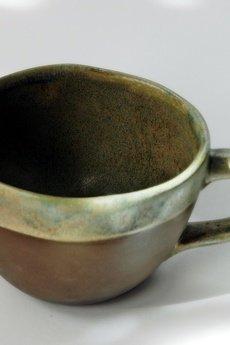 Ceramiczności - Kubek Zapach Tajgi